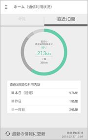 img_app_check