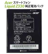 z330_battery0