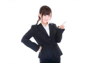 YUKA963_yubisasubiz15202332_TP_V1 (1)