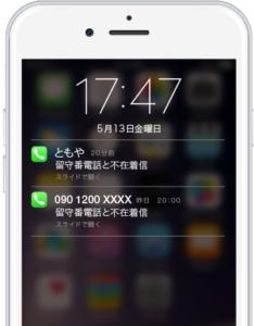 a_use_001340_11