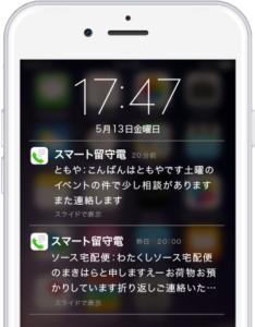 a_use_001340_12