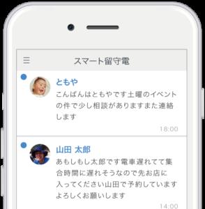 a_use_001340_17