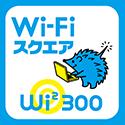 index-logo-wi2